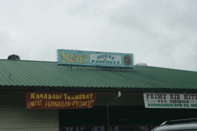 Ken's House of Pancakes in Hilo